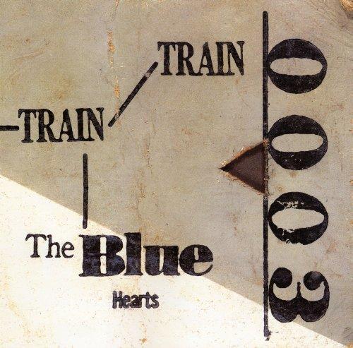 僕の右手『THE BLUE HEARTS』のモデルは○○!?隠された歌詞の意味を徹底解釈!の画像
