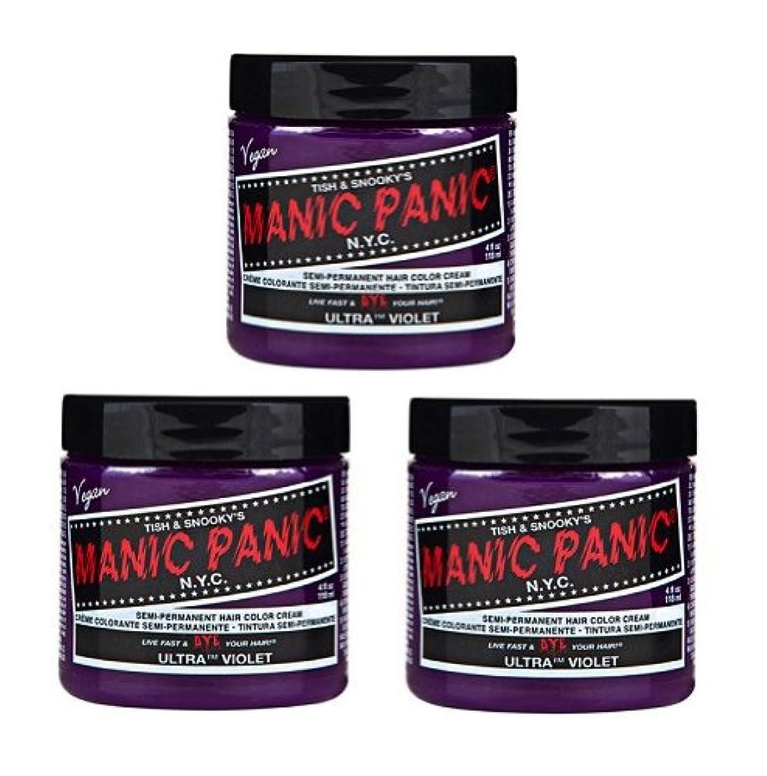 無傷クランプ遅い【3個セット】MANIC PANIC マニックパニック Ultra Violet ウルトラヴァイオレット 118ml