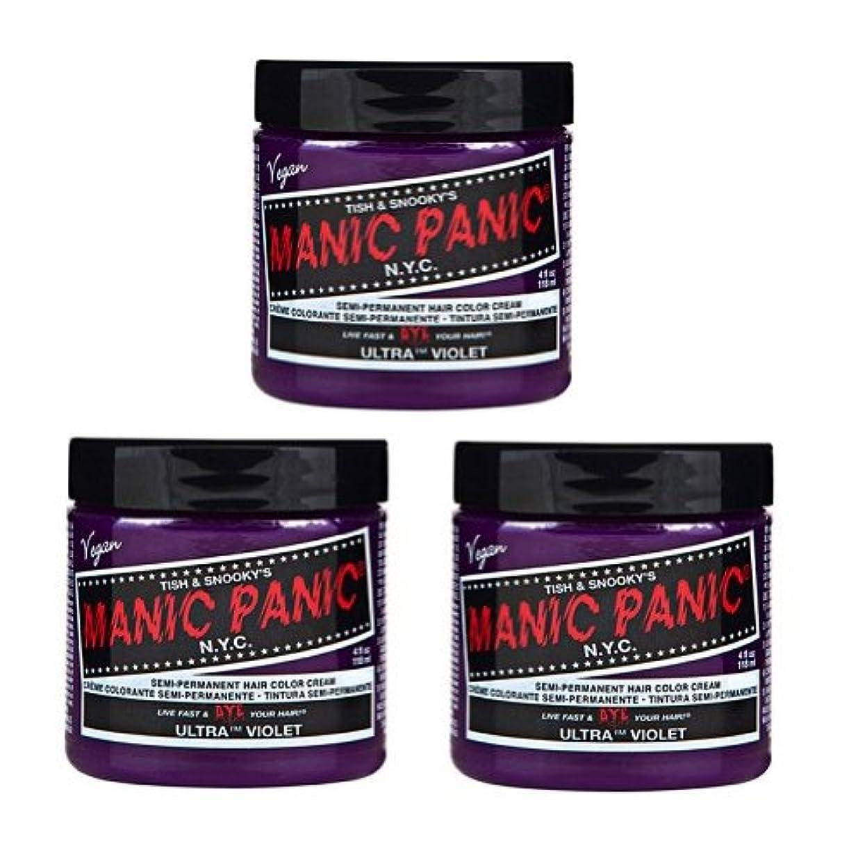 寸法チェスをするメイン【3個セット】MANIC PANIC マニックパニック Ultra Violet ウルトラヴァイオレット 118ml