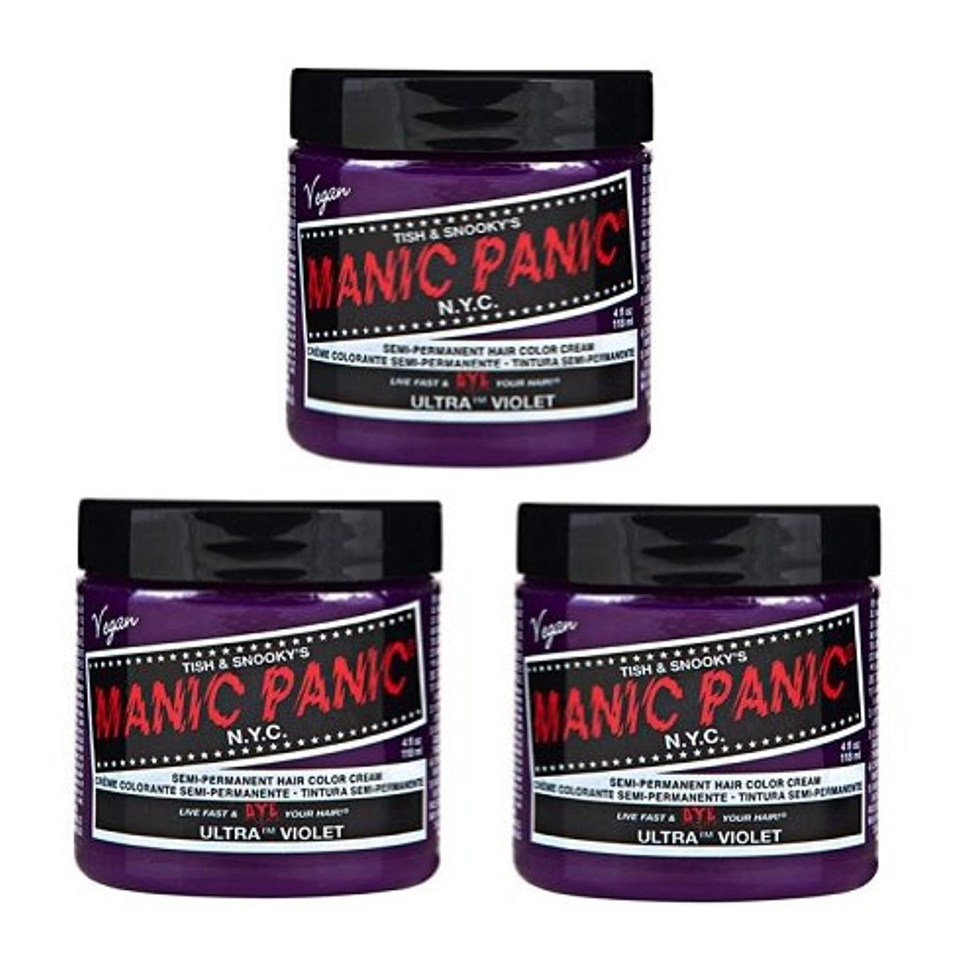 こっそり弾性見かけ上【3個セット】MANIC PANIC マニックパニック Ultra Violet ウルトラヴァイオレット 118ml