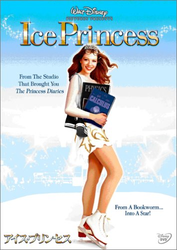 アイス・プリンセス [DVD]の詳細を見る