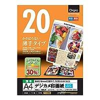 (業務用セット) インクジェット用紙 デジカメ印画紙 強光沢・薄手 A4 20枚 LSK-A4-20G【×5セット】
