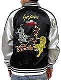 (コンフューズ)CONFUSE スカジャン メンズ ジャケット 龍 虎 ドラゴン タイガー 刺繍 アウター サテン アメカジ ブルゾン cfjk2006 (L,BLACK)