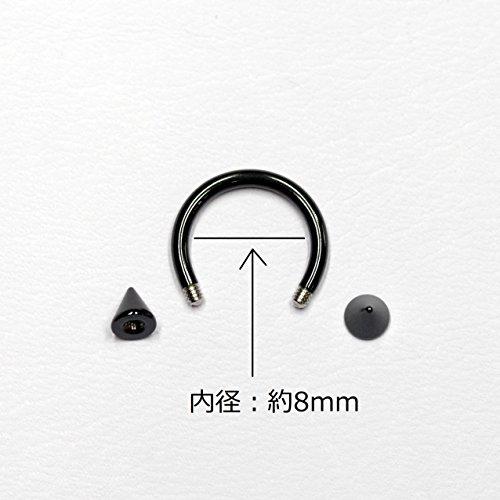 【N2 stone】 サーキュラー・バーベル(蹄鉄型,ていてつ型) サージカルステンレスピアス / ボディピアス(コンク, トラガス, ダイス, ロック) / メンズ&レディース (黒 (ブラック) x 内径:約8mm x 16G (約1.2mm) x 2個)