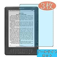【3枚】 Sukix ブルーライトカット Amazon Kindle DX 自己修復 日本製素材 4H フィルム 保護フィルム 気泡無し 0.15mm 液晶保護 フィルム プロテクター 保護 フィルム(*非 ガラスフィルム 強化ガラス ガラス )