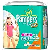 パンパース フィット パンツ ビッグより大きいサイズ / 女の子用 26枚