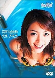 岩佐真悠子 Cut Loose (東京美優) [DVD]