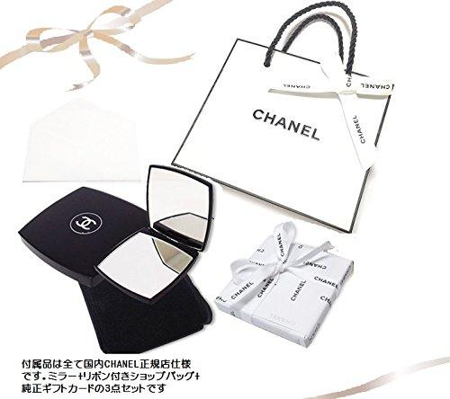 [セット品] CHANEL シャネル ダブル コンパクトミラー +CHANEL純正(リボン+包装紙+...