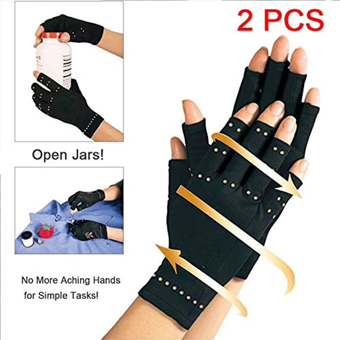 些細写真撮影ピアース銅圧縮関節炎手袋 圧縮関節炎グローブ理学療法ハーフフィンガーグローブは、リウマチの痛みを軽減し、筋肉の緊張を和らげます(2 PCS)