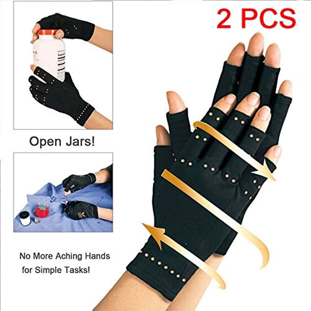 勇気バルコニー印象的な銅圧縮関節炎手袋 圧縮関節炎グローブ理学療法ハーフフィンガーグローブは、リウマチの痛みを軽減し、筋肉の緊張を和らげます(2 PCS)