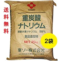 TOSOH (東ソー) 国産 重曹 業務用サイズ 25kg ×2袋セット 食品添加物(炭酸水素ナトリウム) 掃除?洗濯?お料理