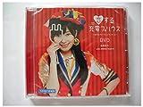 指原莉乃 AKB48 HKT48 トヨタ 恋する充電プリウス 新品 DVD