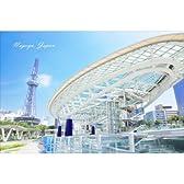 【日本の観光地ポストカードAIR】「Nagoya, Japan」名古屋栄のオアシス21の葉書はがきハガキ