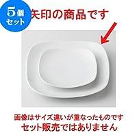 5個セットSQUARE 22cm大皿白 [ 22 x 2.9cm 513g ] 【 B&W 】 【 レストラン ホテル 洋食器 飲食店 業務用 シンプル 】