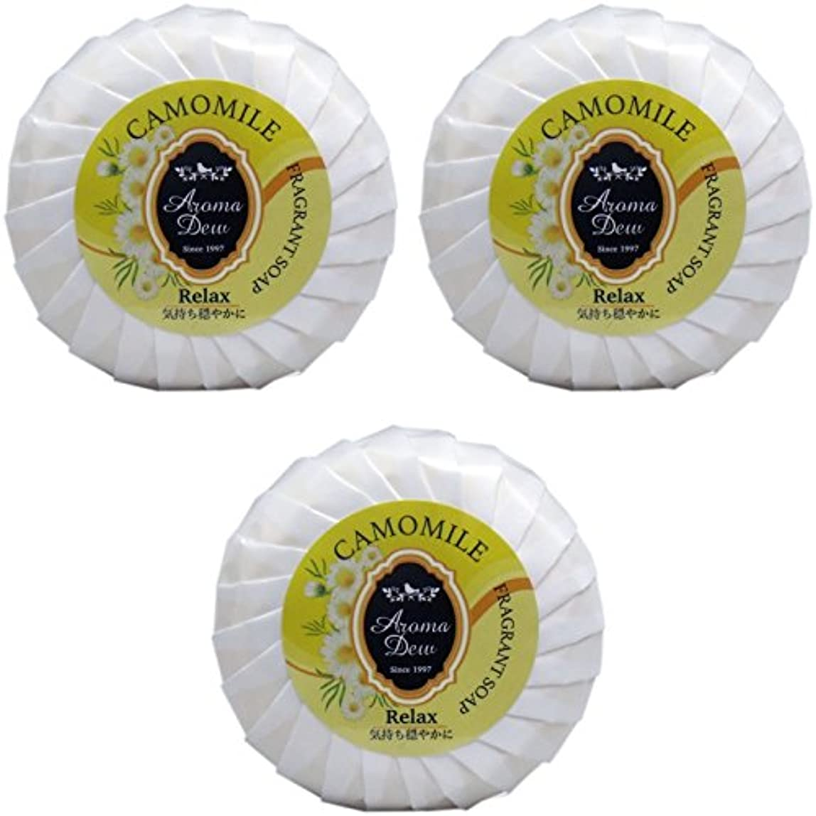 デザート光の変装【まとめ買い】アロマデュウ フレグラントソープ カモミールの香り 100g【×3個】