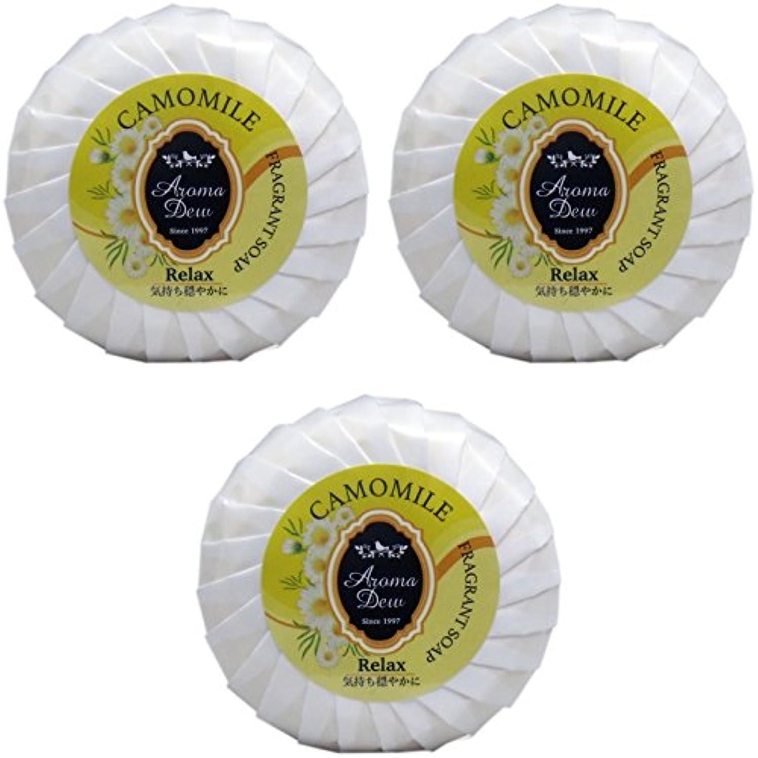 価値のない夕暮れハンカチ【まとめ買い】アロマデュウ フレグラントソープ カモミールの香り 100g【×3個】