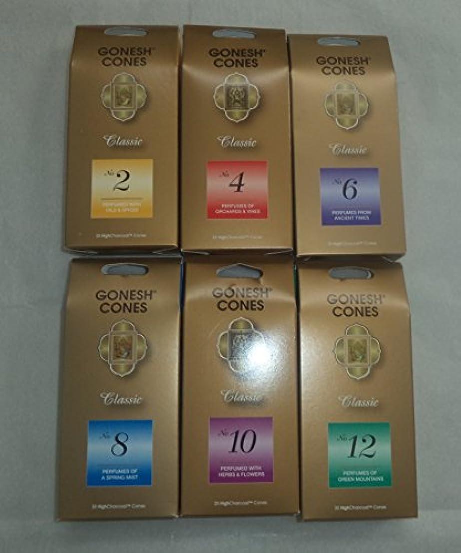 安全応用結晶Gonesh 2 4 6 8 10 12 Incenseサンプラー25 Cones x 6パック( 150円錐)