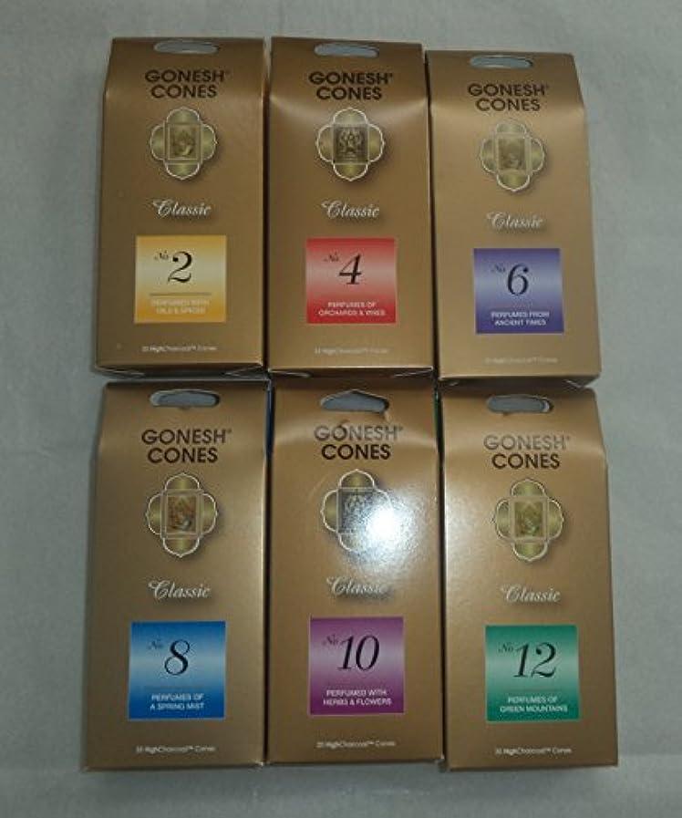 植生文献炎上Gonesh 2 4 6 8 10 12 Incenseサンプラー25 Cones x 6パック( 150円錐)