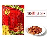【10個セット】 アサヒ 大炎上唐辛子 おつまみ 超辛口 激辛