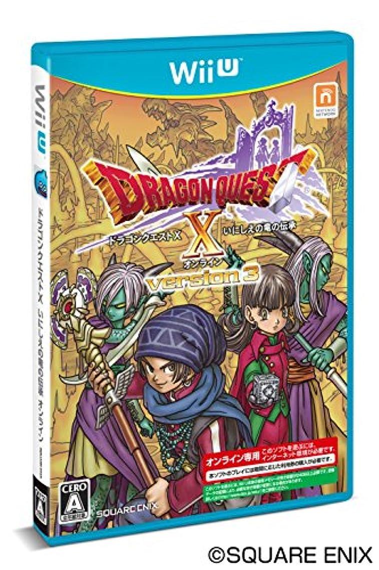 勇気のあるカード秋ドラゴンクエストX いにしえの竜の伝承 - Wii U