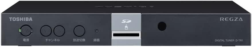 TOSHIBA 地上・BS・110度CSデジタルハイビジョンチューナー ワンセグ録画・外付けUSBハードディスク録画対応 D-TR1