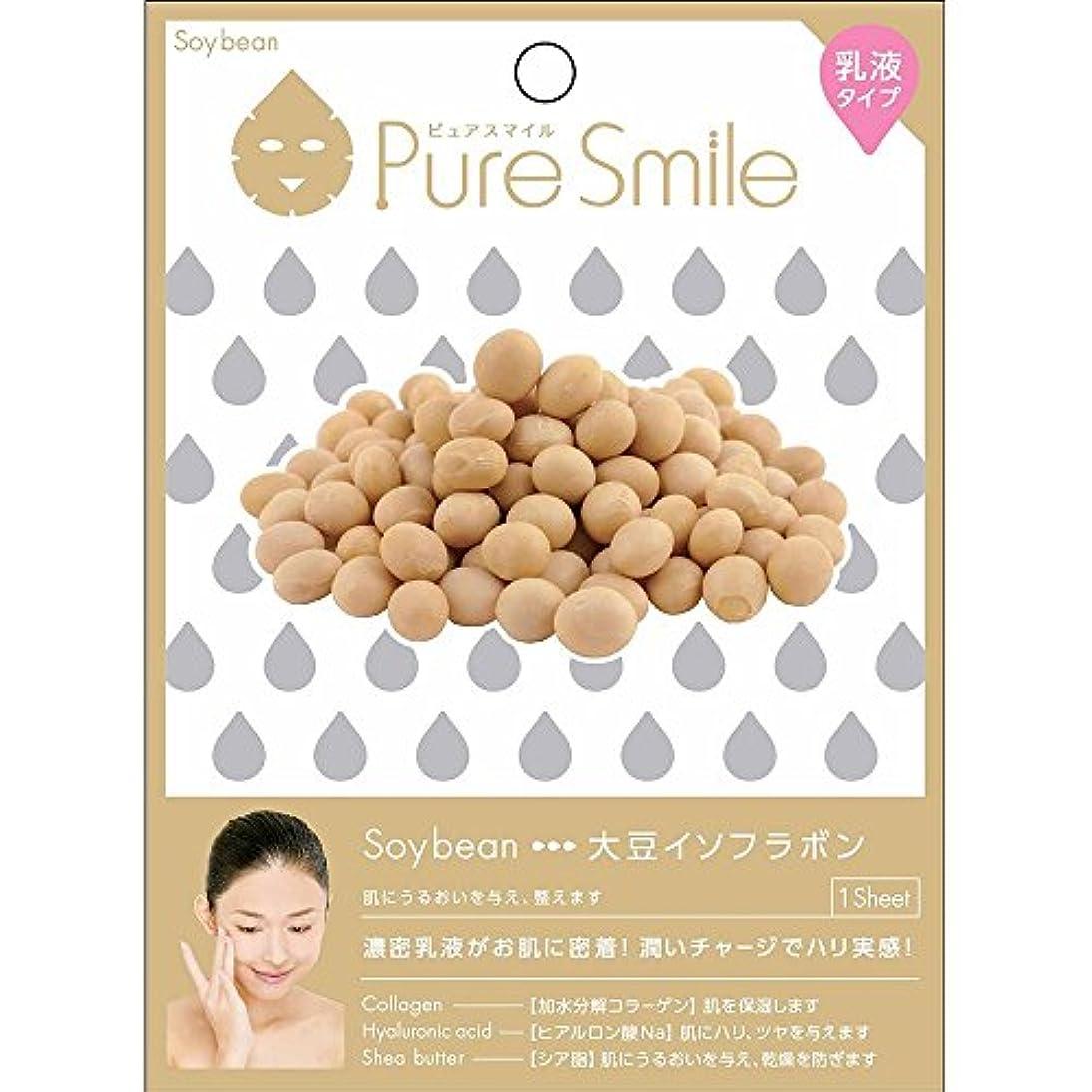 列挙する発明する文明化Pure Smile(ピュアスマイル) 乳液エッセンスマスク 1 枚 大豆イソフラボン