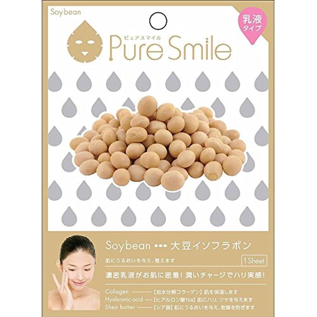 応援する病弱のためにPure Smile(ピュアスマイル) 乳液エッセンスマスク 1 枚 大豆イソフラボン