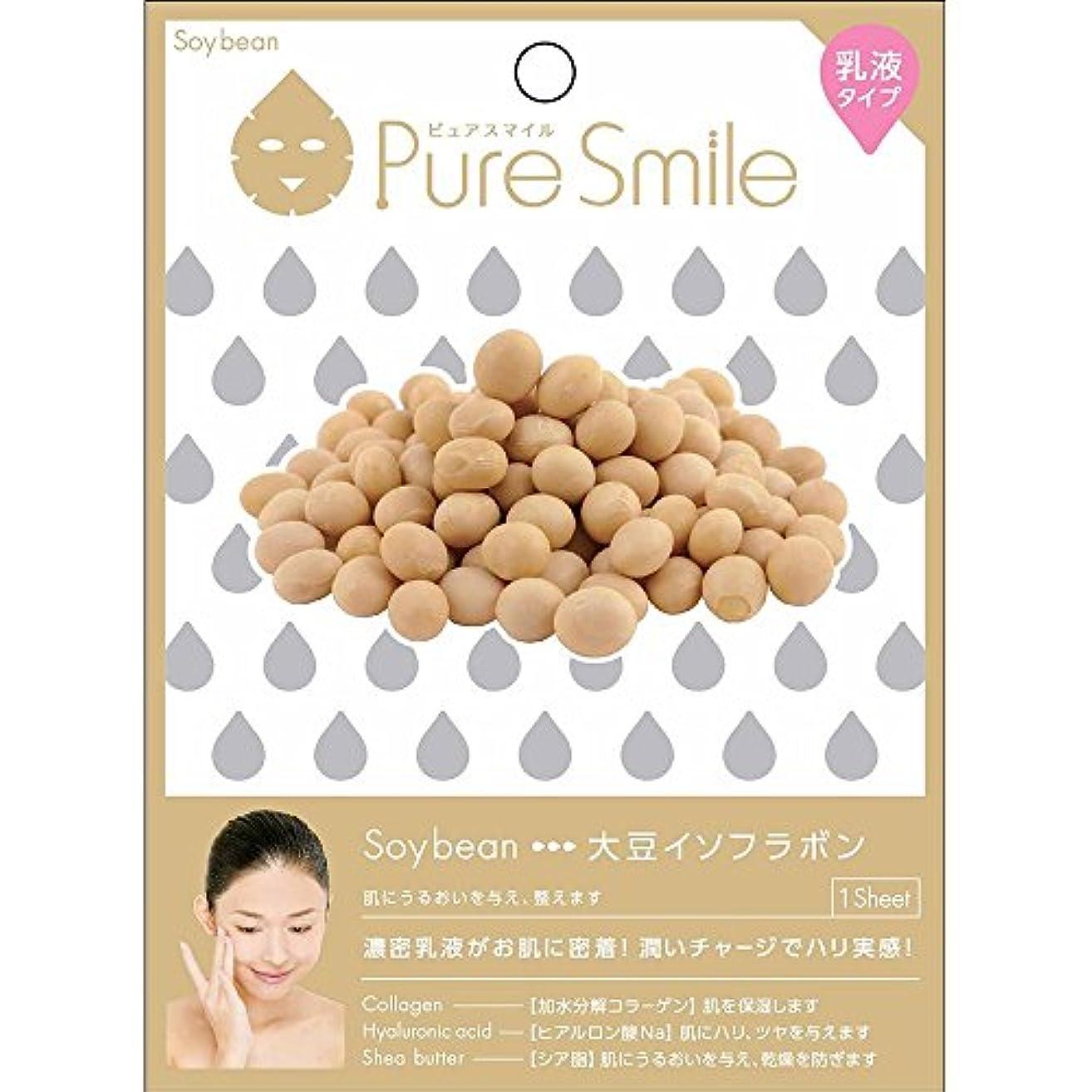 混乱入場配偶者Pure Smile(ピュアスマイル) 乳液エッセンスマスク 1 枚 大豆イソフラボン
