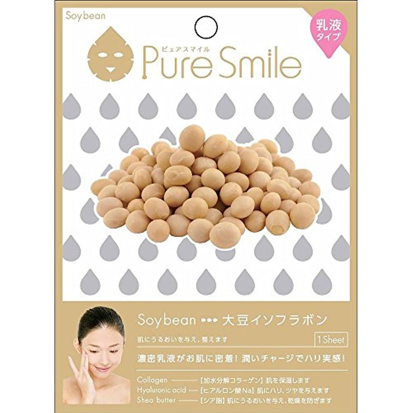 エレメンタル立ち寄る競合他社選手Pure Smile(ピュアスマイル) 乳液エッセンスマスク 1 枚 大豆イソフラボン