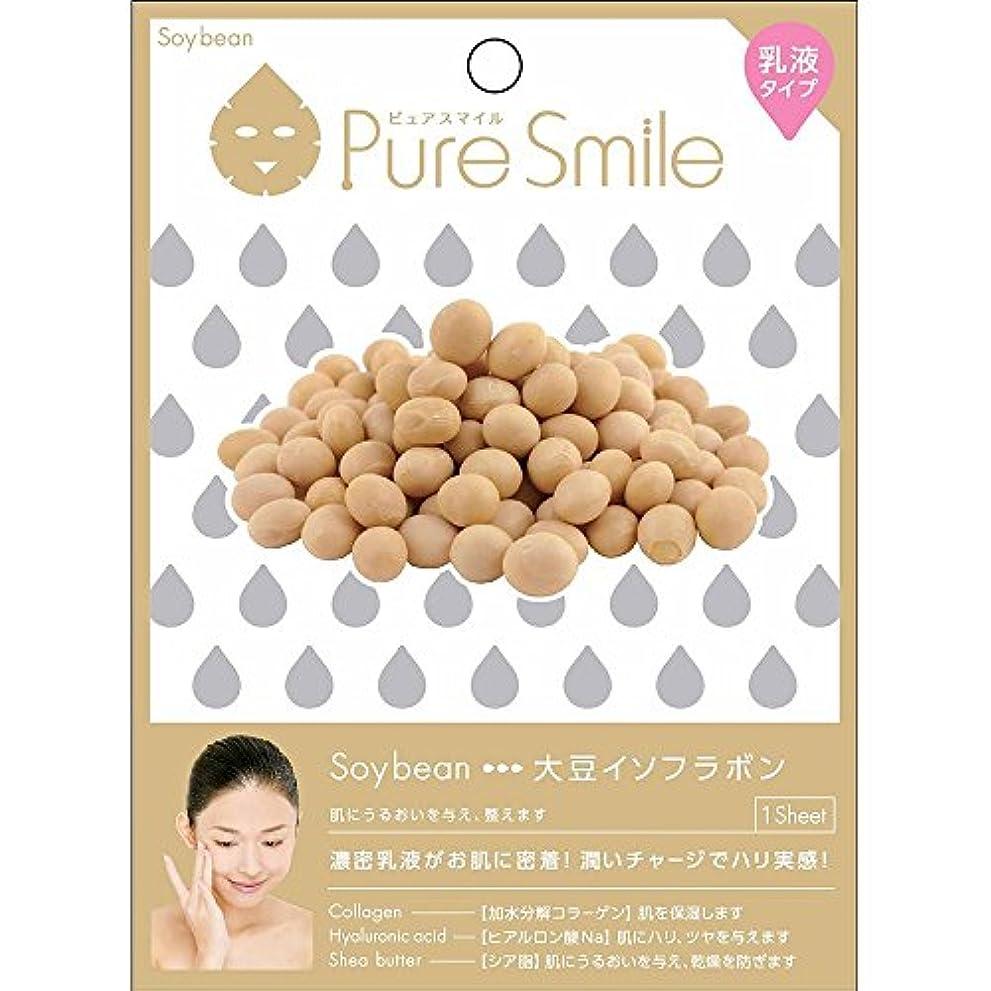 はねかけるロゴ昼食Pure Smile(ピュアスマイル) 乳液エッセンスマスク 1 枚 大豆イソフラボン