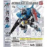 機動戦士ガンダム MOBILE SUIT ENSEMBLE 12 [全5種セット(フルコンプ)]