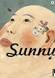 Sunny 4巻 表紙画像