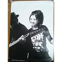倉木麻衣 Stand UpポスターONLINESHOP GIZAGIZA.com限定