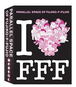藤子・F・不二雄のパラレル・スペース 限定版 DVD-BOX(原作コミック付き)