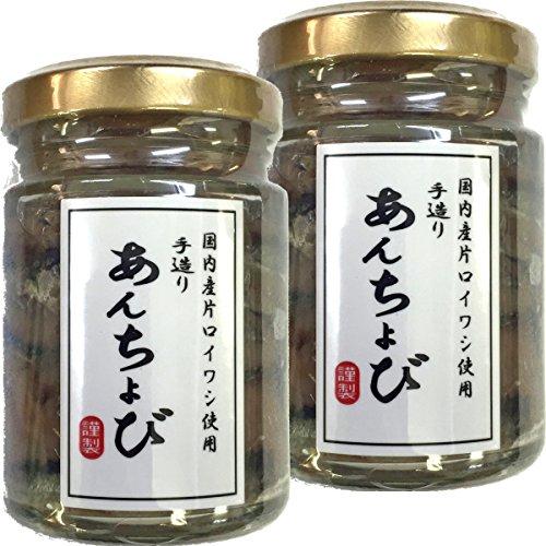 国産 アンチョビ 瓶 なたね油使用 70g(固計量50g)×2個セット 瀬戸内海産