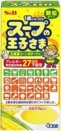 S&B スープの王子さま 顆粒(アレルギー特定原材料等27品...