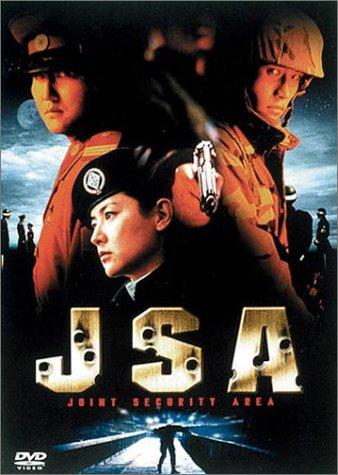 JSAのイメージ画像