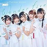 【Amazon.co.jp限定】Wonder Five(ブロマイド付き) [DVD]