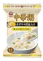 アマノフーズ フリーズドライ おかゆ 中華粥 ホタテの貝柱 16.5g×20食セット