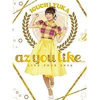 井口裕香/「2nd LIVE TOUR 2016 az you like...」LIVE Blu-ray<初回仕様版>