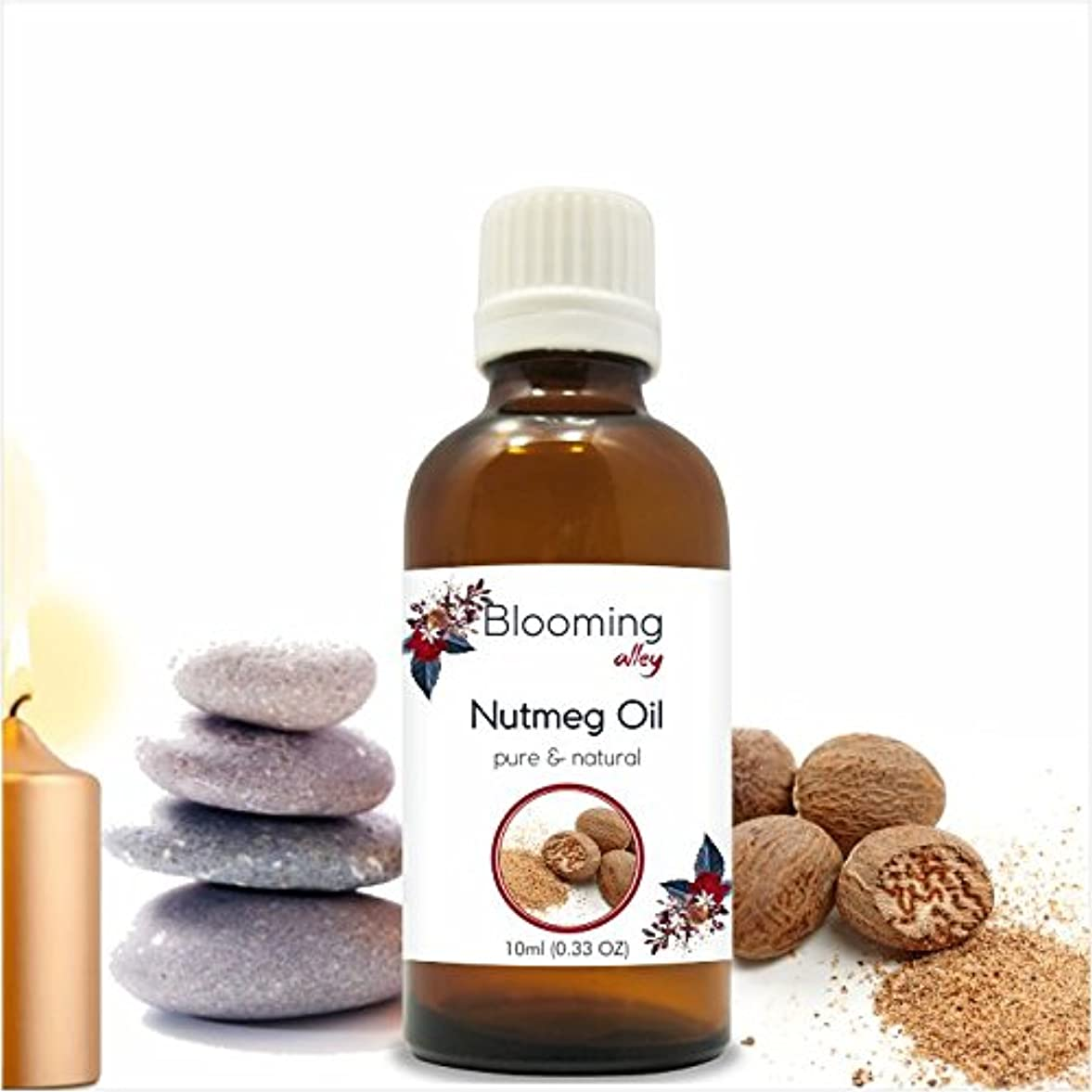 スロープ葉を拾う思われるNutmeg Oil (Myristica Fragrans) Essential Oil 10 ml or 0.33 Fl Oz by Blooming Alley