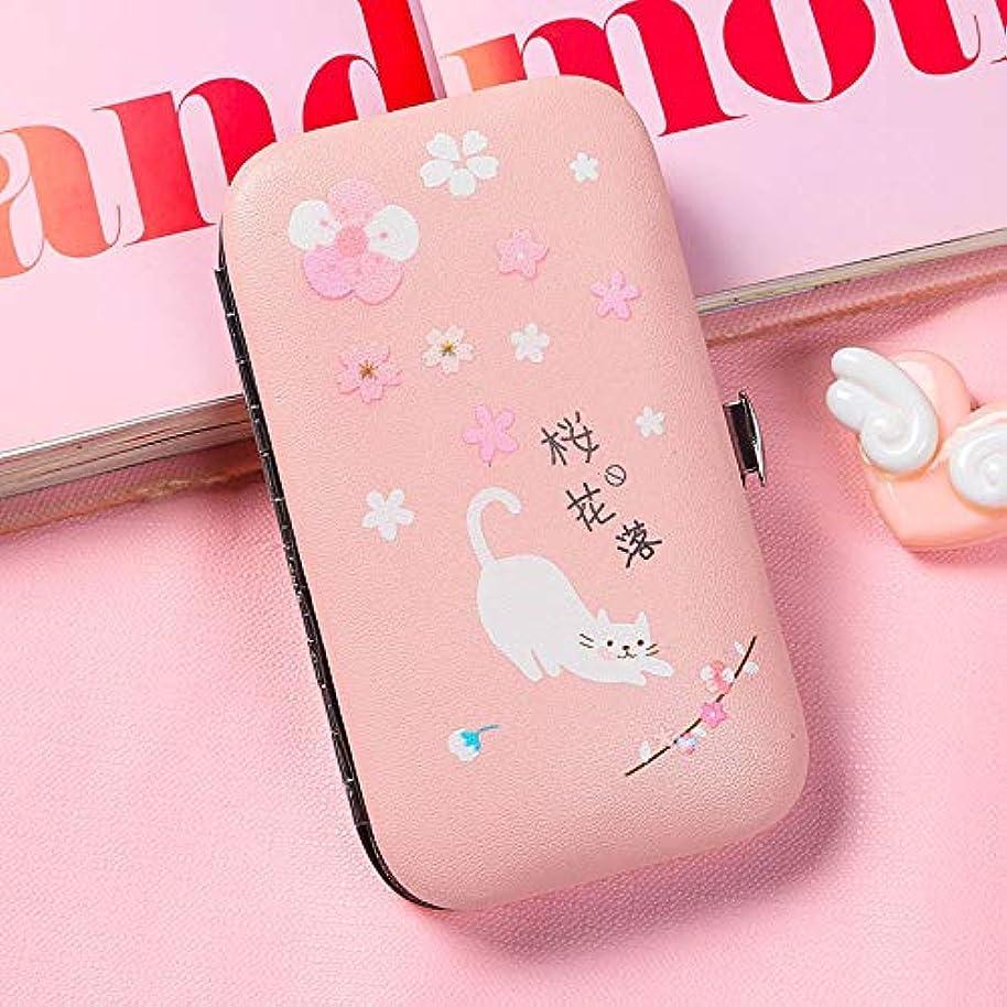 確実機械的ペッカディロ新鮮な爪の創造的な小さなはさみ6ピースセット大人の学生のための爪ツール女の子のためのピンクの爪カッター