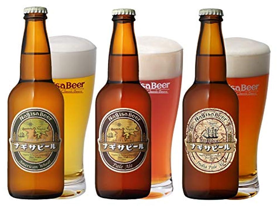 殺す修道院安定ナギサビール定番3種飲み比べセット (12)