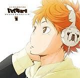 TVアニメ『ハイキュー!!』オリジナルサウンドトラック1