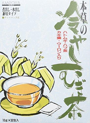 本草製薬 冷やし麦茶 ティーバッグ 32パック入 320g