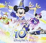 東京ディズニーシー® 10th アニバーサリー ミュージック・アルバム
