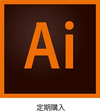 【旧製品】Adobe Illustrator CC 2017年版 |月額版(12か月更新)|定期購入(サブスクリプション)