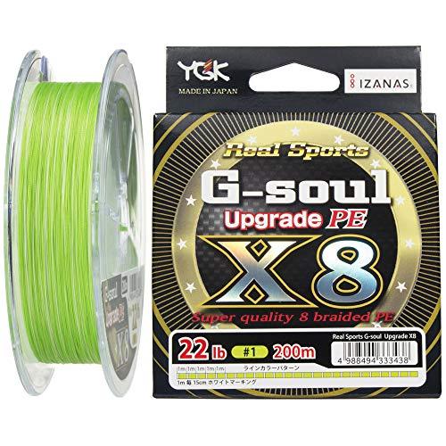 G-soul X8 アップグレード 200m 1号 22lb 8本 グリーン
