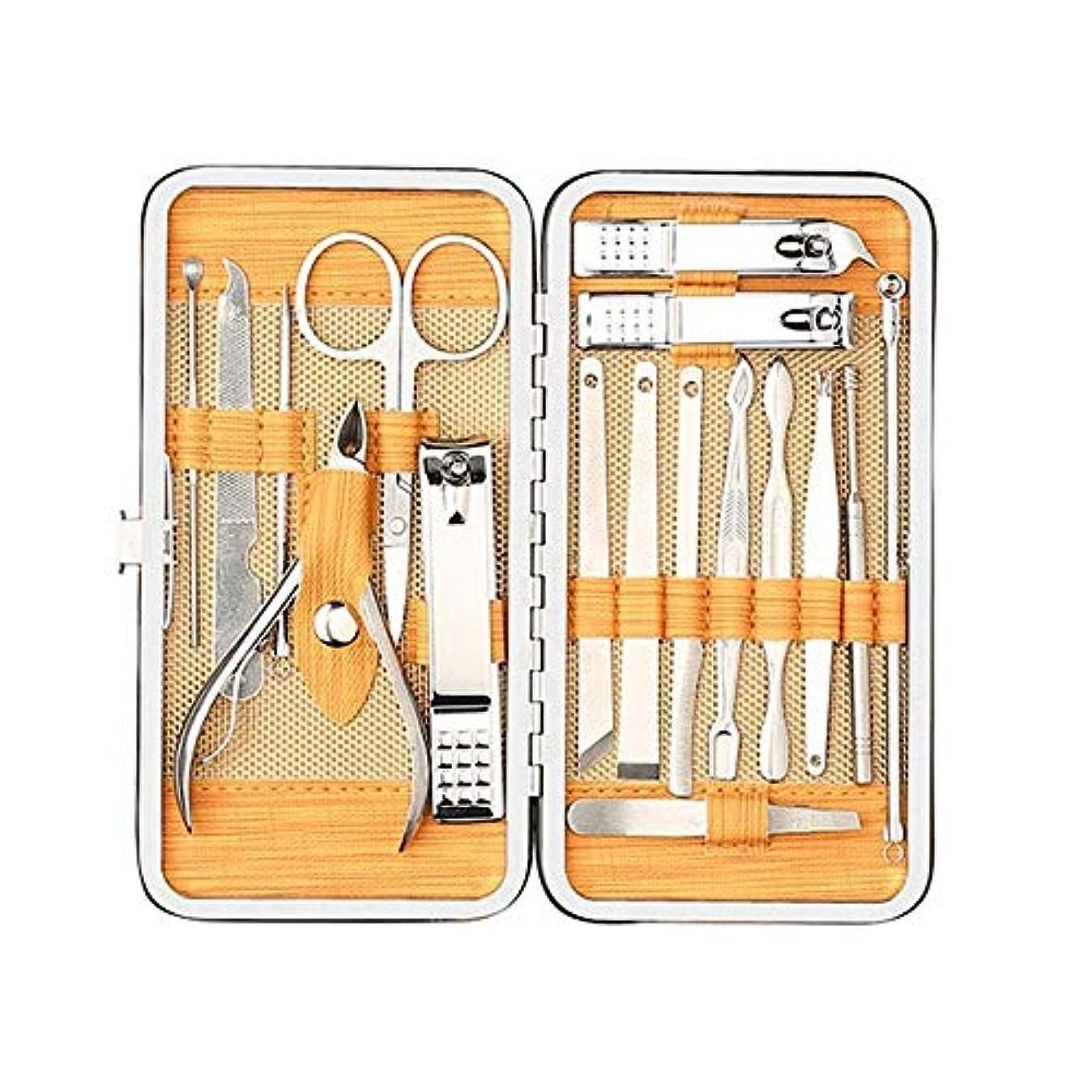 買うエステートミンチTUOFL マニキュアと美容ツールの組み合わせ11セット、炭素鋼素材シャープで耐久性、美しい外観、ギフトとして使用できます (Color : Silver)