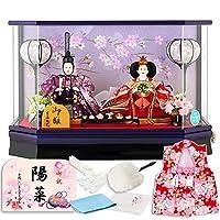 雛人形 ケース 吉徳 ひな人形 親王飾り 六角 h023-yscp-322002